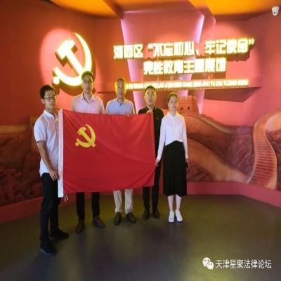 星聚律师事务所支援革命老区红色冶陶教育工作的活动